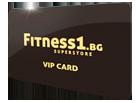 VIP Card / карта за постоянни отстъпки /