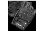 Тренировъчни кожени ръкавици